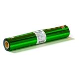 Фольга зеленая 320 мм х 100 м